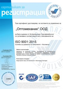 certificate optomechanic
